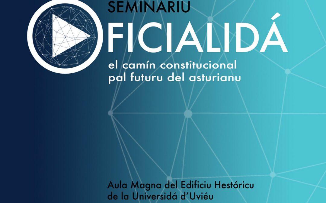 "Espertos falarán nel Seminariu ""Oficialidá, el camín constitucional de futuru pal asturianu"" na Universidá d'Uviéu"